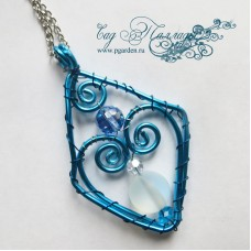"Кулон ""Blue Dream"""