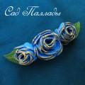 """Заколка """"Синие розы"""""""